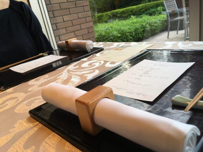 東急ハーベスト旧軽井沢レストランAvantの和食メニュー
