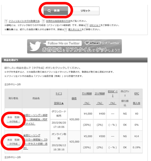 %e3%82%a2%e3%83%95%e3%82%a3%e3%83%aa%ef%bc%92