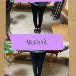 7/15(土)【東京】スタイル調整・トラウマ・カルマ解放☆気功セミナー