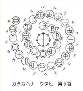 katakamuna-utahi-05