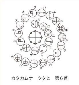 katakamuna-utahi-06