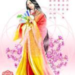 地球元旦【春分】3/20 牡羊座・アリエスヒーリング(無料)