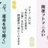 LINEスタンプ発売記念!2019年版リニューアル☆古代文字フトマニヒーリング解説書プレゼント【WEB公開ページ】