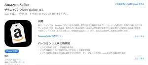 海外通販サイトの割引クーポンを1クリックで表示する「Coupons at Checkout」