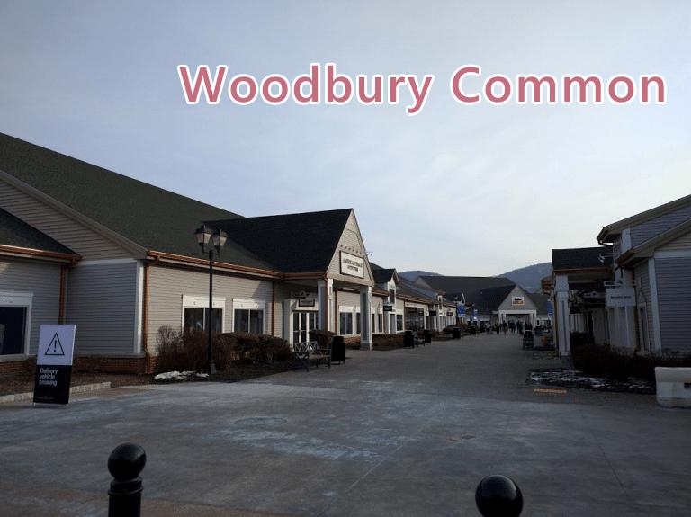 アメリカ買付け・仕入れ「Woodbury Commonアウトレット」まとめ