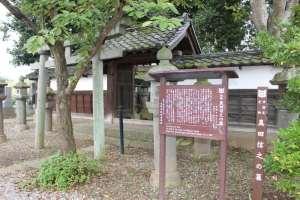 真田信之の墓(大鋒寺)