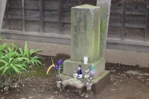 鈴木主水の墓