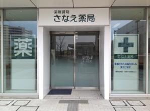 Tsujidoten