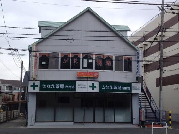 daimura01