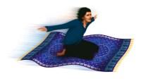 Gallery Flying Carpet