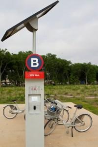 B cycle Mision Reach Rack