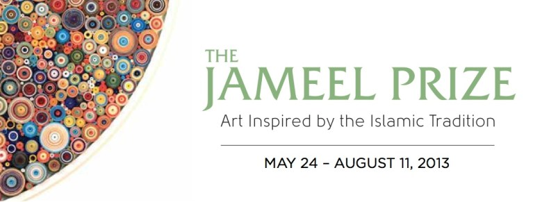 jameel prize SAMA logo