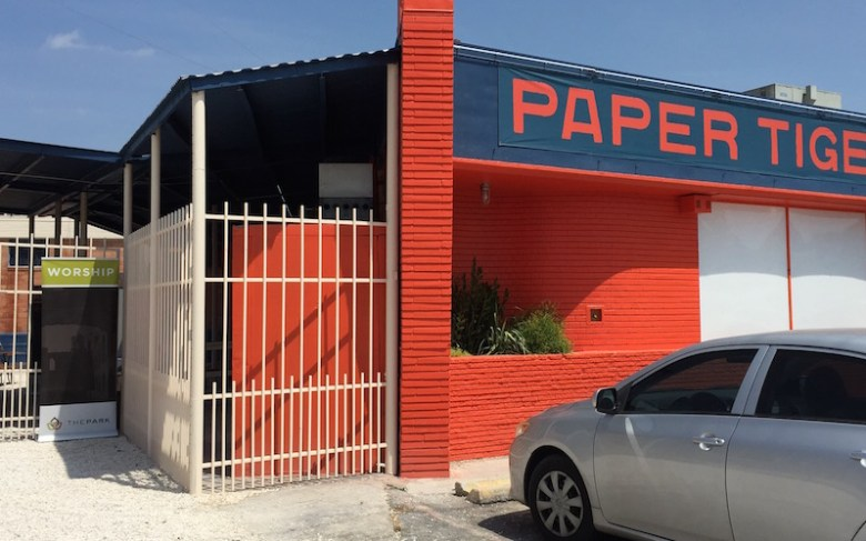The entrance to Paper Tiger where The Park has mass. Courtesy photo.