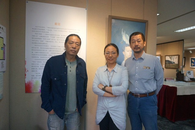 (From left) Chen Hao, Geng Minxia and Ge Qiang in a Wuxi art gallery.