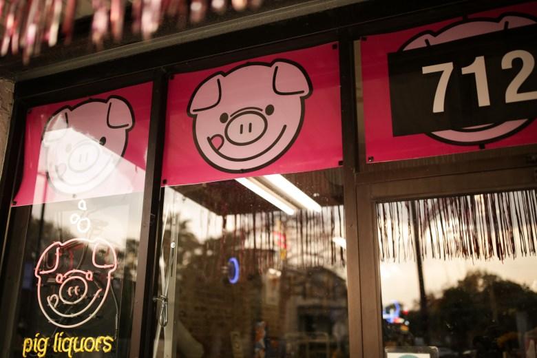 Pig Liquors at 712 S. St. Mary's St.