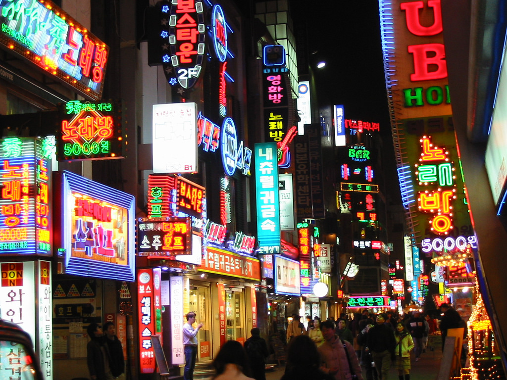 Seoul at night.