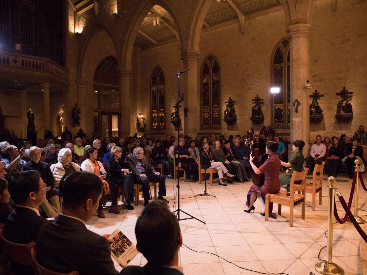 "(From left) Zhang Jianzhen and Chen Yan perform in Musical Bridges Around the World's program ""Gems of China"" at San Fernando Cathedral."