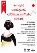 WAKAYAMA-3