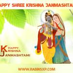 Happy Shree Krishna Janmasthami