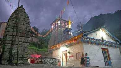 ত্রিয়োগী নারায়ণ মন্দির