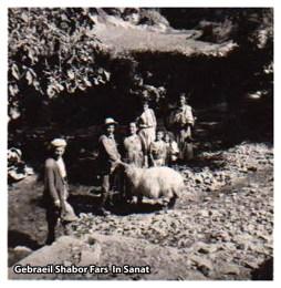Gebraeil Shabor Fars 9