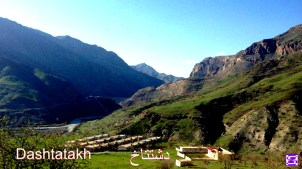 Dashatatkh village