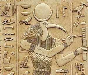 """En los antiguos templos egipcios se practicaba también la medicina, y los métodos empleados eran muy parecidos a los de hoy en día. Médium o personas dotadas de una gran capacidad psíquica revelaban la naturaleza de la dolencia y la persona enferma era sometida a sueño """"magnético"""" (hipnótico)."""