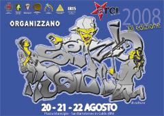 Spazio Musica 2008 – XII edizione