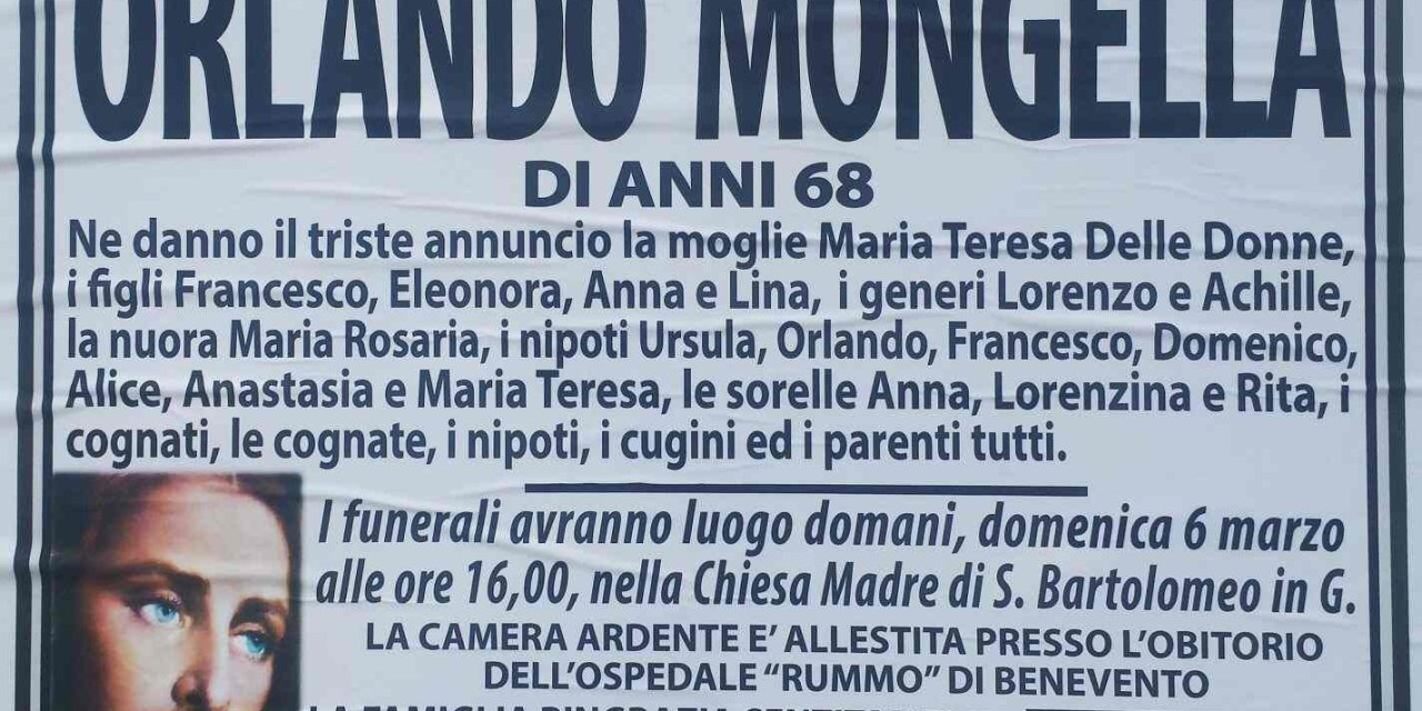 Orlando Mongella