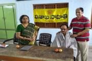 నేను - నా సాహిత్యం: ఇందూ రమణ