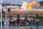 తిరుమలేశుని సన్నిధిలో - శ్రీనివాస వైభవం-1