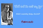 మేరే దిల్ మె ఆజ్ క్యా హై-2
