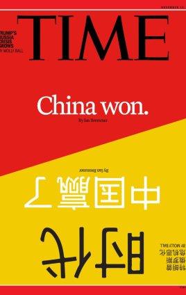 hk_g1500_chinawon