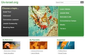 screenshot us-israel.org