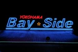 BAYSIDE YOKOHAMA 5th Anniversary