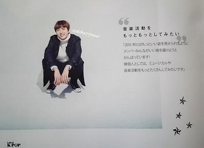 141221 Love K-POP! Hot Idol Issue SANDEUL trans - B1A4 Sandeul Hong Kong Fan Page 'CANDLELIGHT'