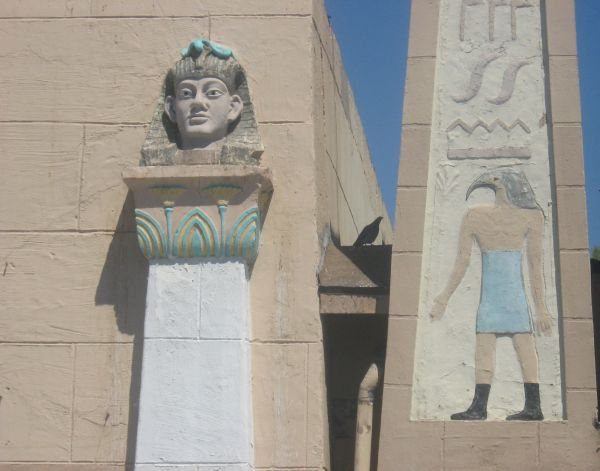 Egyptian Revival Obelisk 2