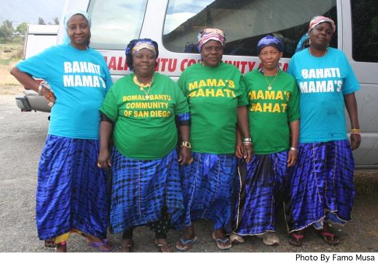 BahatiMamas Image 1