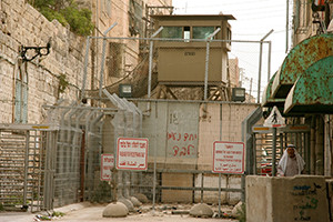The military checkpoint separating H1 and H2 in Hebron.