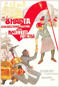 IWD Soviet POster