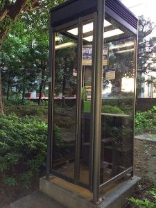 Phone booth on campus of Keio University, Hiyoshi, Yokohama