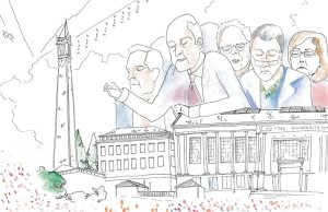 Line drawing of giant UC presidents overlooking a campus
