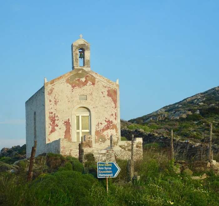 Old crumbling church, Syros Greece