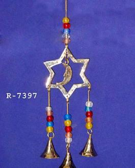 R-7397 – ASTRES