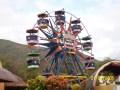 Parque temático Montaña de los sueños