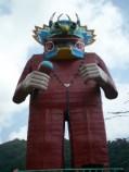 Diable de Yare, parque temático La Venezuela de antier