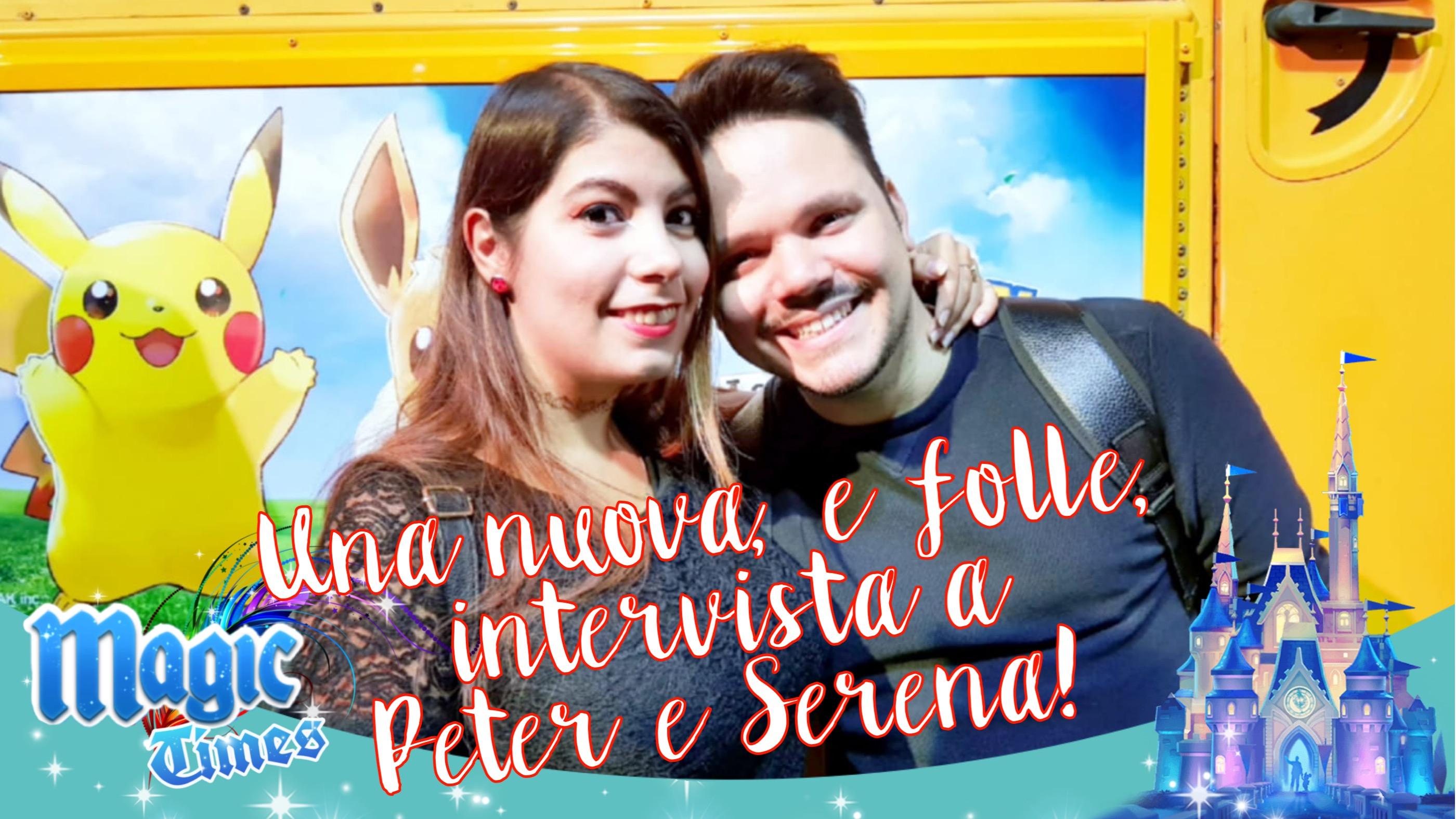 Una nuova, e folle, intervista a Peter e Serena!
