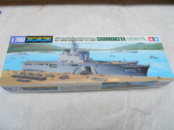 Tamiya 1/700th Japanese navy kit