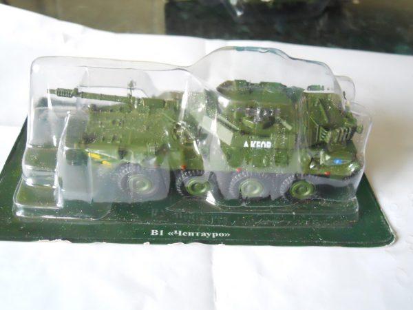 Fabbri Centauro Armoured Car