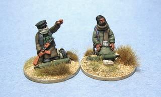 Afghan rocket team
